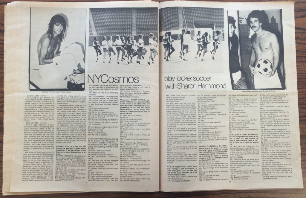 NYCosmos_Interview_NOV1977